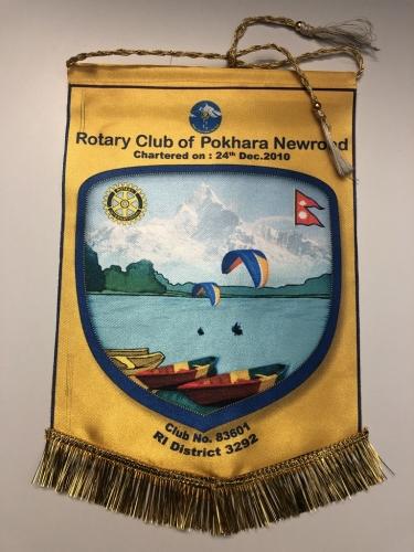 RC Pokhara New Road 2